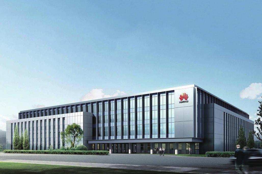 华东建筑设计研究院有限公司北京分公司的待遇如何
